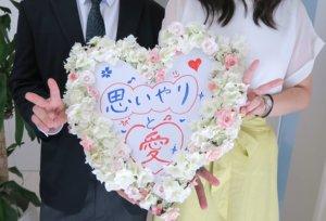 先月は8組のカップルがご成婚されました💕 月間ご成婚数の新記録達成です\(^o^)/