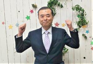 ポジティブ思考で今年中に素敵なお相手との結婚を決めましょう(*^^)v