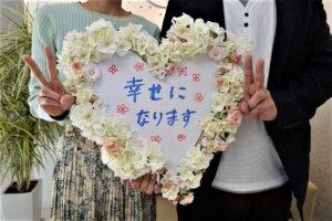 幸せにします!! 結婚してください💕 今月3組目のご成婚にハピネスは幸せムード一色で~す\(^o^)/